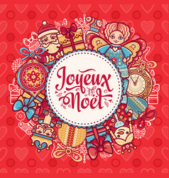 christmas card joyeux noel joyous noel decor vector image