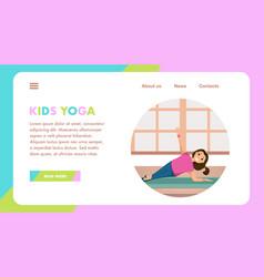 happy child engaged fitness studio children yoga vector image