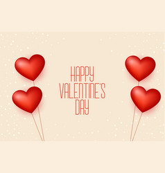 happy valentines day balloon hearts background vector image