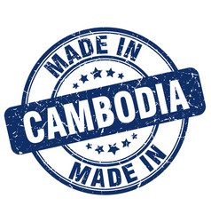Made in cambodia vector