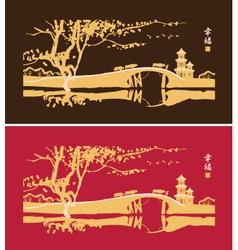 china landscape vector image