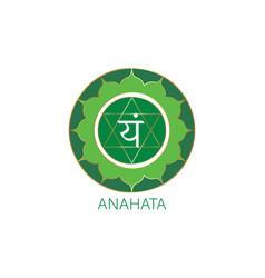 Anahata fourth chakra logo hindu sanskrit vector