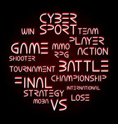 Cyber sport team vector
