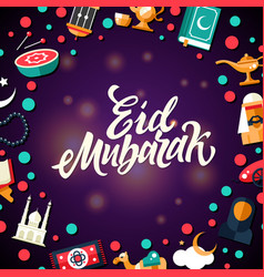 Eid mubarak - postcard template with islamic vector