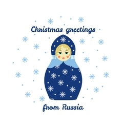 Christmas greetings from Russia card with russian vector image vector image