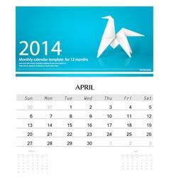 2014 calendar monthly calendar template for April vector image