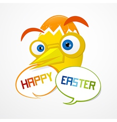 Easter Background Funny Abstract Egg vector image vector image