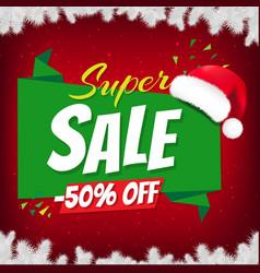 Christmas sale poster vector