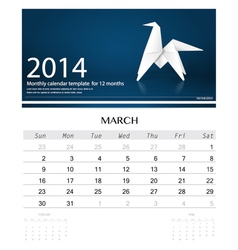 2014 calendar monthly calendar template for March vector