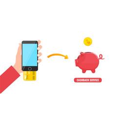 Cashback service concept vector