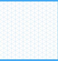 seamless modern stylish vector image