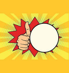 Thumb up gesture and a comic bubble vector