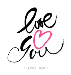 love you heart brush vector image vector image