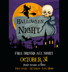 halloween holiday party spooky night poster vector image