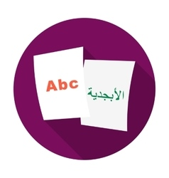 Foreign writing icon in flat style isolated on vector image