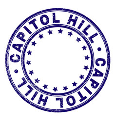 Grunge textured capitol hill round stamp seal vector