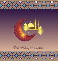 religious holiday eid mubarak month lantern vector image
