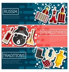 set horizontal banners about russia vector image