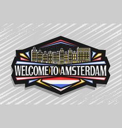 Logo for amsterdam vector