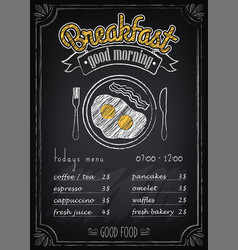 vintage poster breakfast menu fried eggs beacon vector image