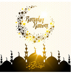 Islamic ramadan kareem calligraphy traditions vector