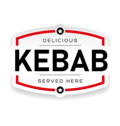food logo kebab vintage vector image