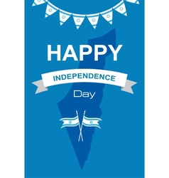 Happy independence day israel vector
