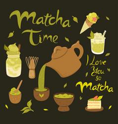 matcha tea products graphics set vector image