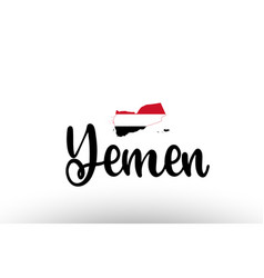 Yemen country big text with flag inside map vector