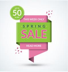 super sale banner discount label vector image