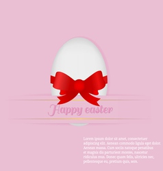 card with Easter vector image