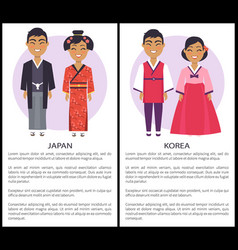 japan and korea nationalities vector image