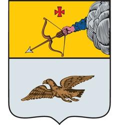 Malmyzh City vector image vector image