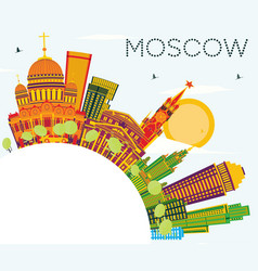 Moscow skyline with color buildings blue sky and vector