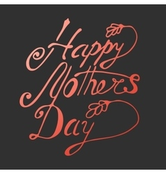 Mother day - perfect design element vector