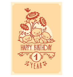 Happy birthday greeting card with three vector