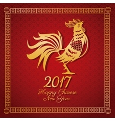 Card new year chinese rooster 2017 vector