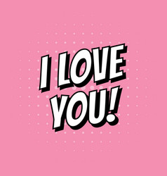 i love you image love happy valentines day card vector image