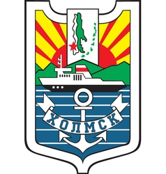 Kholmsk City vector