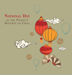 national day republic of china concept background vector image