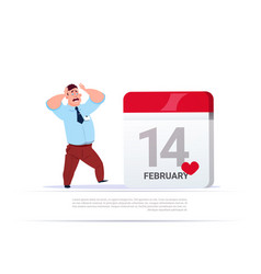 scared man looking at 14 february date on calendar vector image