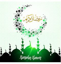 Green islamic ramadan kareem calligraphy vector