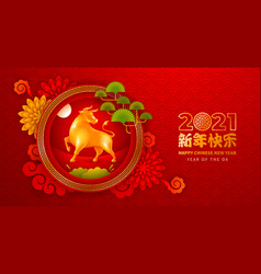 Chinese new year year ox vector
