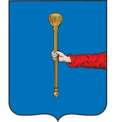 Lubny city coat-of-arms vector