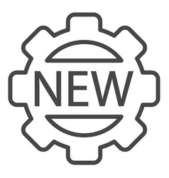new cog wheel icon outline style vector image