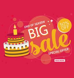 Flat sale banner vector