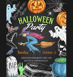 Halloween party sketch pumpkin witch poster vector