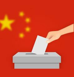 China election banner background ballot box vector