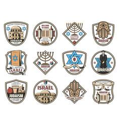 israel symbols judaism religion jewish icons vector image