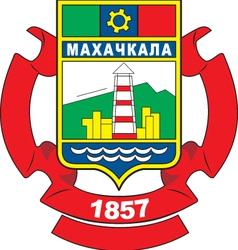 Makhachkala City vector image